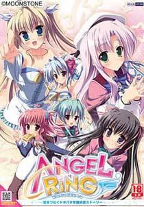 AngelRing 〜エンジェルリング〜
