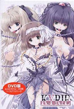 KYRIE キリエ DVD版