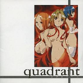 quadrant(クアドラント)