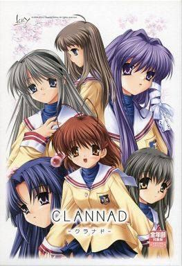 CLANNAD メモリアルエディション(全年齢対象版)
