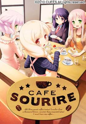 CAFE SOURIRE 初回限定版(カフェ・ソーリル)