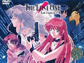 THE LOST ONE Last chapter of EVE (DVD版)