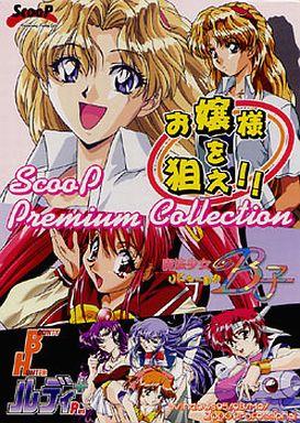 Scoop PREMIUM Collection