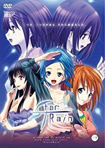 StarTRain(リニューアルパッケージ版)