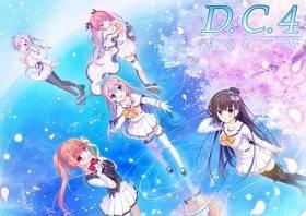 D.C.4 〜ダ・カーポ4(初回版)