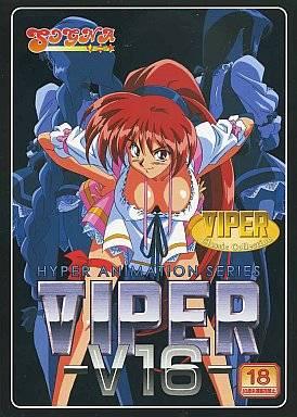 VIPER V16 クラシックコレクション