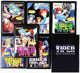 VIPER クラシックコレクションBOX