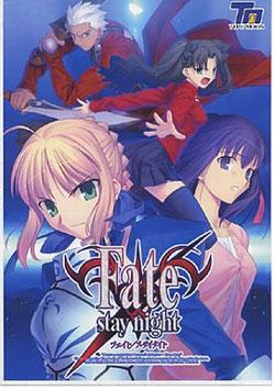 Fate/stay night(DVD版)