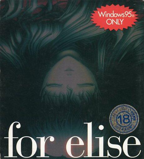 for elise〜エリーゼのために