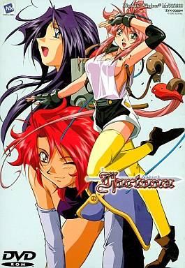 Fortuna(DVD版)