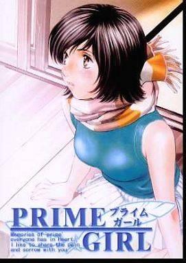 PRIME GIRL