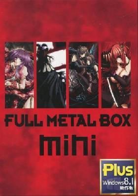 フルメタルBOX mini Plus Windows8.1動作版
