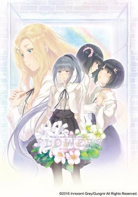 FLOWERS Le volume sur automne(秋篇)初回版