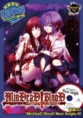 MinDeaD BlooD  DVD Complet Edition(Win8.1対応)