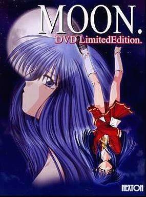 MOON. DVD LimitedEdition.