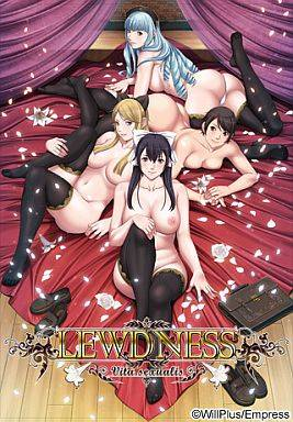 LEWDNESS〜Vita sexualis〜