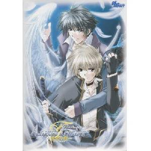 Angel's Feather -琥珀の瞳-(DVD-ROM)