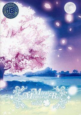Mirai Memorial BOX 〜Vol.2〜