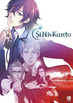 Si-Nis-Kanto (シニシカント) 通常版